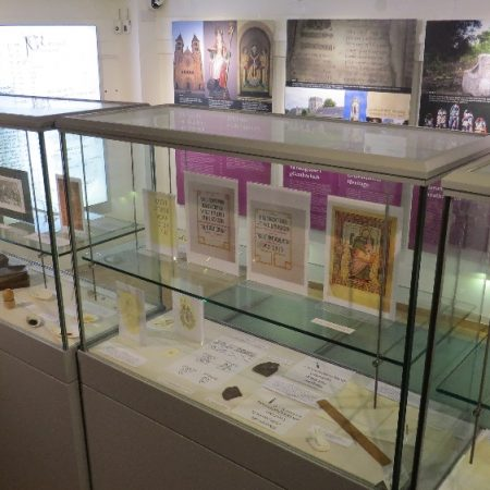 Visit Carlow Museum's St Willibrord Exhibition